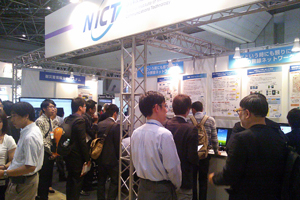 NICT booth at WTP2013
